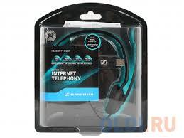 <b>Гарнитура Sennheiser PC 7</b> — купить по лучшей цене в интернет ...