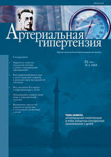Михаил Владимирович Яновский: кардиология - связь времен ...