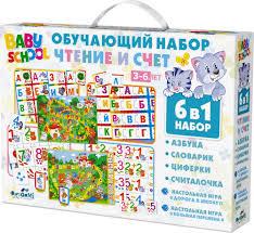 Origami <b>Обучающий набор 6 в</b> 1 — купить в интернет-магазине ...