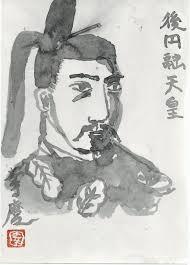 「後円融天皇」の画像検索結果