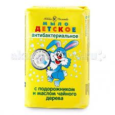 <b>Невская Косметика Мыло детское</b> с антибактериальным ...