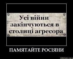 """""""Стоп Путин! Стоп война!"""": одесситы митинговали возле генконсульства РФ - Цензор.НЕТ 8110"""
