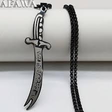 <b>2019</b> Letter Geometric <b>Islam Allah</b> Stainless Steel Chain Men ...
