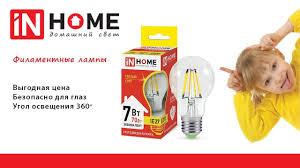 <b>Лампа</b> сд LED-<b>СВЕЧА</b>-deco 5Вт 230В Е27 4000К 450Лм ...
