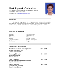 mark ryan quiambao resume engineering