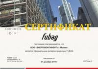 <b>Дизельные генераторы Fubag</b> - официальный дилер <b>дизель</b> ...