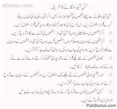 dailymotion urdu other ual behaviors e g stimulating non portions of the body or thoughts eye makeup video