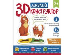 Детские товары <b>Издательство Феникс</b> - купить в детском ...