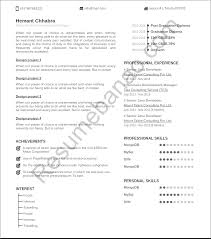resume banao create resume online online resume maker in delhi owl image