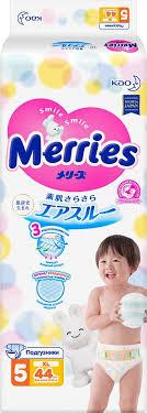 <b>Merries Подгузники XL 12</b>-<b>20 кг</b> 44 шт — купить в интернет ...