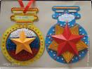 Медали для детей за поделки