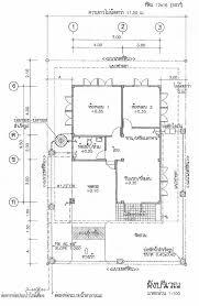 Tiny Home Design Plans Popular D cdbea faa Small House Plans    Tiny Home Design Plans Popular D cdbea faa Small House Plans Designs C