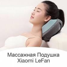 <b>Xiaomi</b>. Для здоровья - <b>Xiaomi</b> умные устройства. Подарки себе и ...