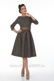 <b>Платье</b> AZDS6092 (Цвет: Черно-коричневый; Размер 52)