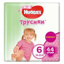 Смена подгузников, купить по цене от 150 руб в интернет ...