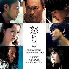 Ryuichi Sakamoto: Ikari (<b>Rage</b>) (<b>Original Motion Picture</b> Soundtrack)