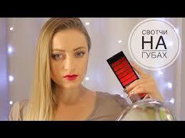 <b>Палетка помад</b> L'Oreal Color Riche La Palette Lips Red   СВОТЧИ ...