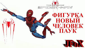 <b>Фигурка</b> Новый Человек-Паук/Figma The Amazing <b>Spider</b>-<b>Man</b> ...