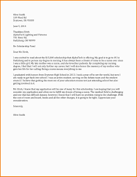 example of application letter for scholarship rent roll template example of application letter for scholarship application letter for scholarship sample scholarship application jpg