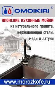 <b>Люстра Mantra 1910</b> (Испания) купить в Нижнем Новгороде ...