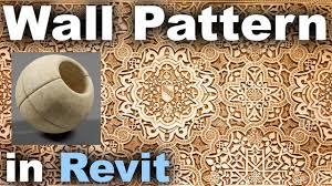 <b>3D Wall</b> Patterns in Revit Tutorial - YouTube