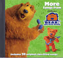 More Songs from Bear in the Big Blue House