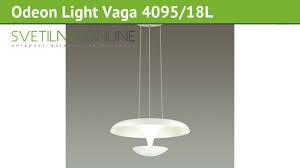 <b>Люстра Odeon Light</b> Vaga <b>4095</b>/<b>18L</b> обзор: <b>светильник</b> Odeon ...