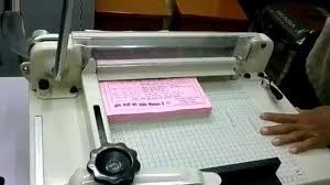 """Manual Paper Cutting Machine 15"""" 18"""" 20"""" 24"""" <b>M</b>-09814312452 ..."""