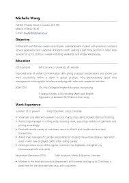 Sample Babysitter Resume  babysitting resume  examples or resumes