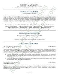 teacher job description resume sample  seangarrette cosubstitute teacher job description resume teaching highlights   teacher job description resume