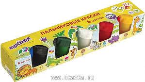 "<b>Краски пальчиковые</b> ""<b>Юнландия</b>"" 6 цветов по 35 мл, в баночках ..."