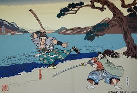 「巌流島」の画像検索結果