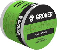 <b>Лента</b>-<b>герметик Grover битумная</b> серебристая 3м х 10см - купить ...