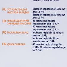 <b>Зарядное устройство</b> Dexter, Li-ion, <b>12</b> В в Москве – купить по ...