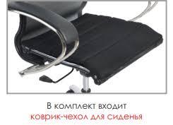 Офисное <b>кресло Samurai</b> Lite SU-1-BK комплект 2 купить в ...