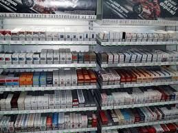 Картинки по запросу тютюн і тютюнові вироби