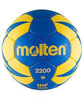Спортивные игровые мячи <b>Molten</b> в России. Сравнить цены ...