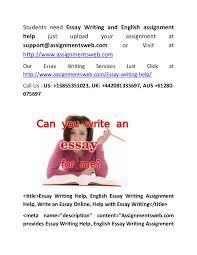 essay writing help english essay writing assignment help write an e…