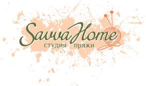 SavvaHome.ru — Мультибрендовый магазин пряжи