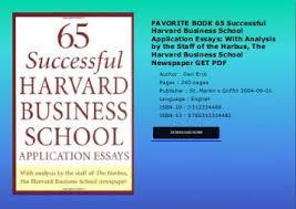 Winning Mba Essay Guide Pdf   Essay Business Insider    successful harvard business school essays free download