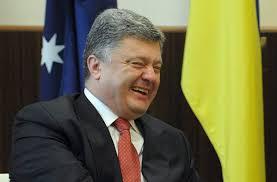 В ГПУ создается Генеральная инспекция, которая должна поставить заслон внутренней коррупции, - Порошенко - Цензор.НЕТ 7951