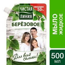 <b>Жидкое мыло Чистая Линия</b> Для всей семьи (500 мл) - IRMAG.RU