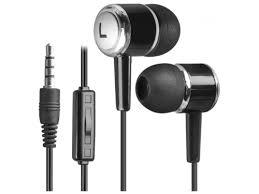 Купить <b>гарнитуру</b> проводную для телефона <b>Defender Pulse</b>-427 ...