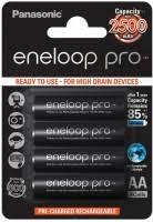 ▷ Купить <b>аккумуляторы и батарейки</b> с E-Katalog - цены интернет ...