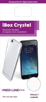 Купить <b>Клип</b>-<b>кейс Red Line iBox Crystal</b> для Apple iPhone 7 Gray ...