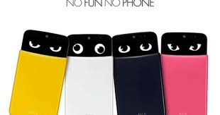 Cute Korean smartphones from LG will make faces at you ...