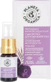 Planeta Organica <b>Сыворотка вокруг</b> глаз антиоксидантная, 10 мл ...