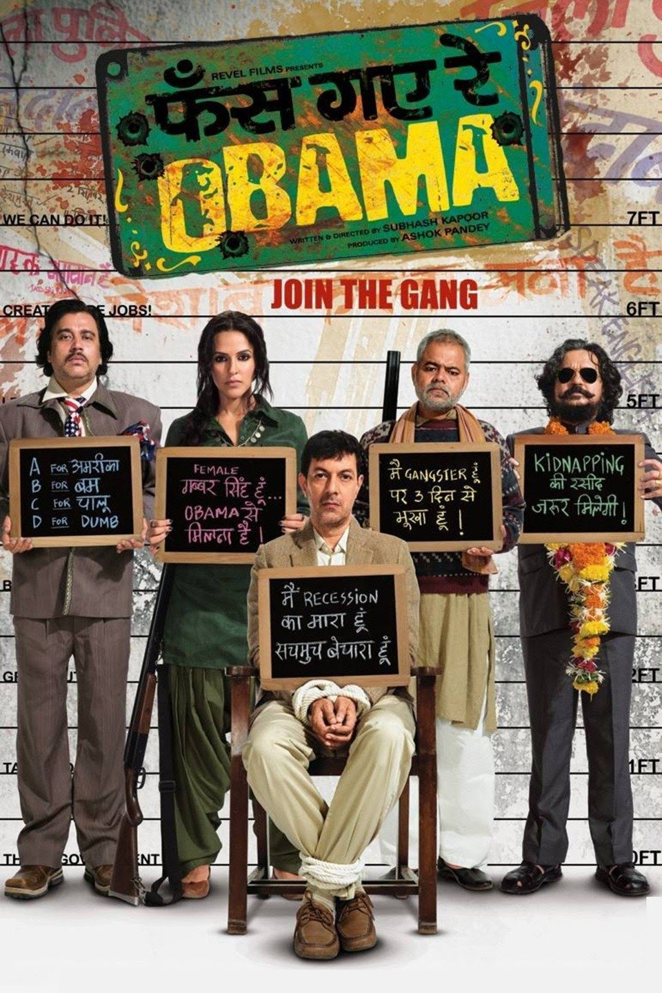 Download Phas Gaye Re Obama in 480p | 720p