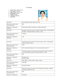 latest cv format for job application tk category curriculum vitae
