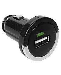 Автомобильное зарядное USB устройство (1 порт ... - BookPRO